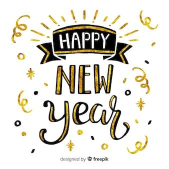 Feliz año nuevo 2020 letras