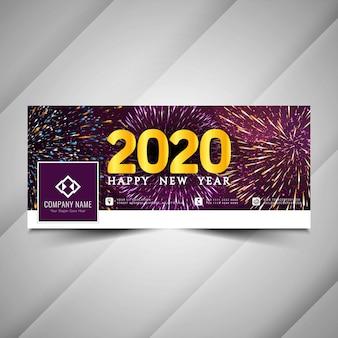Feliz año nuevo 2020 portada de facebook con fuegos artificiales