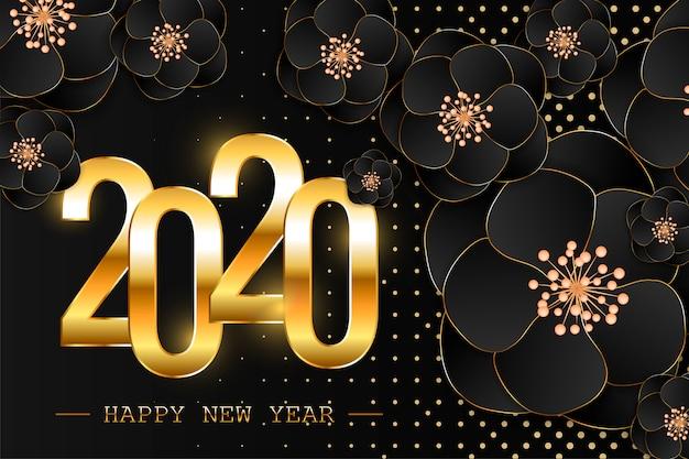 Feliz año nuevo 2020 tarjeta de felicitación. composición brillante con destellos