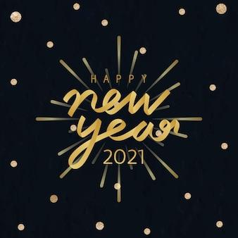 Feliz año nuevo 2020 tarjeta de felicitación en estilo moderno
