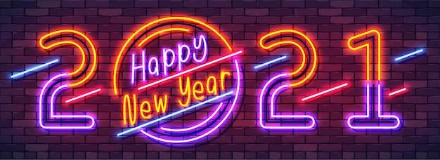 Feliz año nuevo 2021 banner colorido de neón