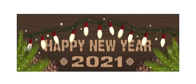 Feliz año nuevo 2021. banner navideño con guirnalda eléctrica y ramas de abeto sobre un fondo de madera. ilustración vectorial