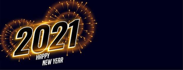 Feliz año nuevo 2021 celebración diseño de banner de fuegos artificiales