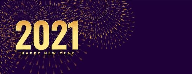 Feliz año nuevo 2021 celebración de fuegos artificiales en banner púrpura