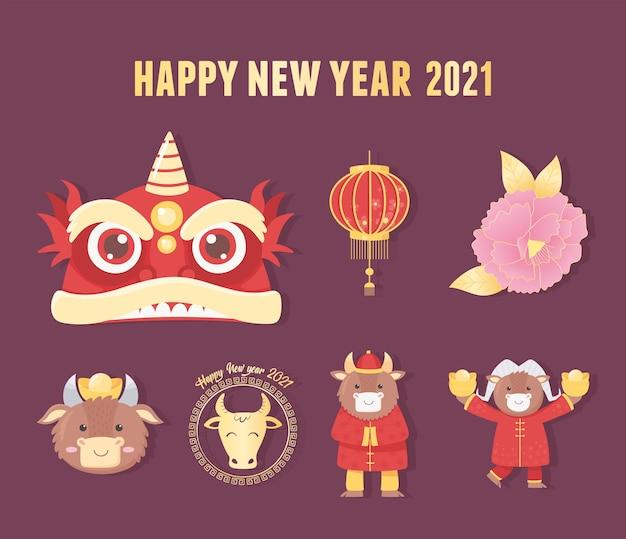 Feliz año nuevo 2021 chino, tarjeta de invitación celebración cultura oriental