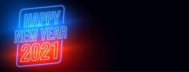Feliz año nuevo 2021 diseño de banner brillante de neón