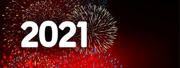 Feliz año nuevo 2021 diseño de banner de fuegos artificiales