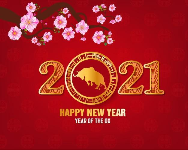 Feliz año nuevo 2021. feliz navidad y feliz año nuevo plantilla de símbolo de vacaciones. año nuevo chino, año del buey