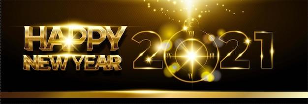 Feliz año nuevo 2021 fondo con número de oro y reloj