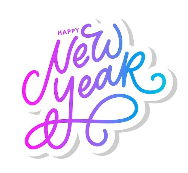 Feliz año nuevo 2021 hermoso cartel de tarjeta de felicitación con caligrafía texto negro palabra oro fuegos artificiales. elementos de diseño dibujados a mano. cepillo moderno manuscrito letras fondo blanco aislado