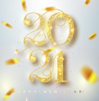 Feliz año nuevo 2021. ilustración de vacaciones de números metálicos dorados 2021.