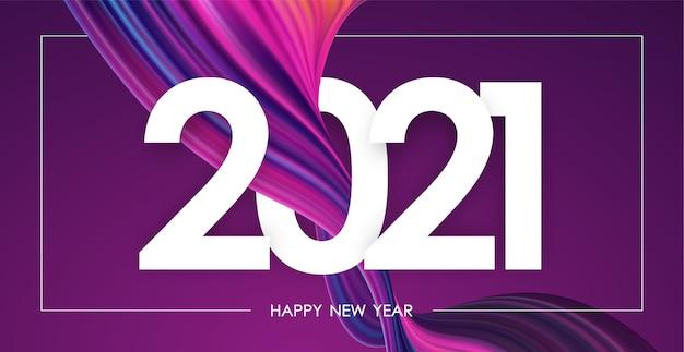 Feliz año nuevo 2021. tarjeta de felicitación con forma de trazo de pintura retorcida abstracta colorida.