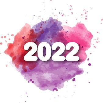Feliz año nuevo 2022 hermosa acuarela letras