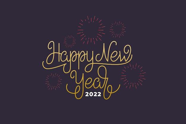 Feliz año nuevo 2022 letras de texto. ilustración de vector para la celebración del año nuevo.