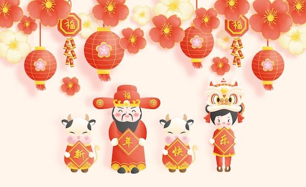 Feliz año nuevo . año nuevo chino. el año del buey, tarjeta de celebraciones con buey lindo. traducción (título) feliz año nuevo.