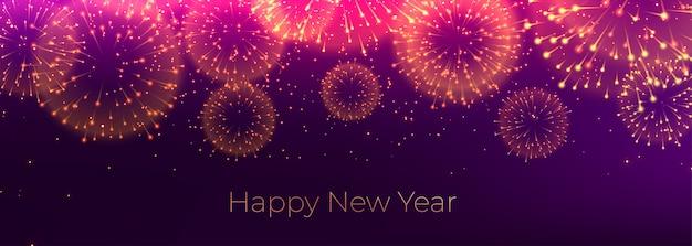 Feliz año nuevo banner de celebración de fuegos artificiales