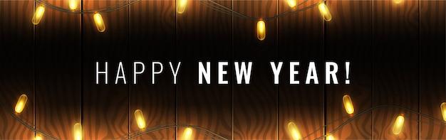 Feliz año nuevo banner horizontal con guirnalda de luces brillantes sobre fondo de madera