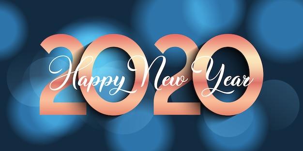 Feliz año nuevo banner con luces bokeh