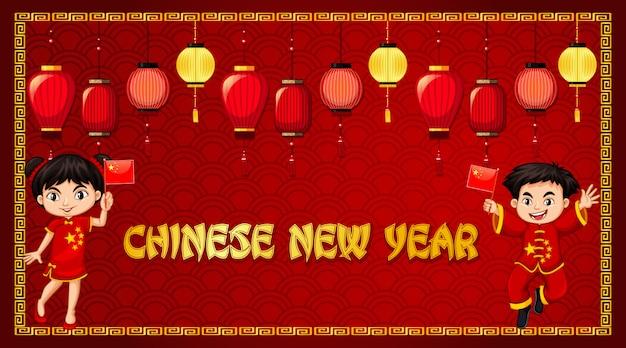 Feliz año nuevo banner con niños