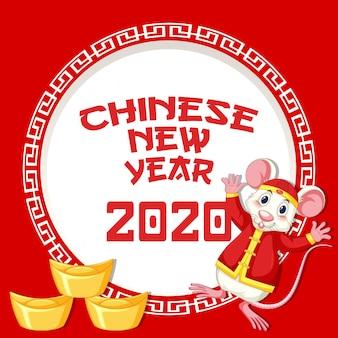 Feliz año nuevo banner con rata y oro