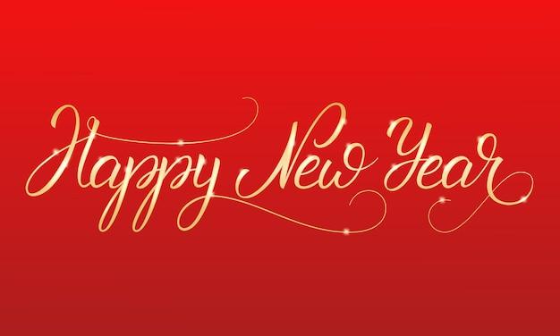 Feliz año nuevo caligrafía de letras de oro brillante
