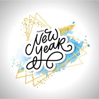 Feliz año nuevo. cartel hermoso de la tarjeta de felicitación con fuegos artificiales del oro de la palabra del texto del negro de la caligrafía. elementos de diseño dibujados a mano. cepillo moderno manuscrito letras fondo blanco aislado