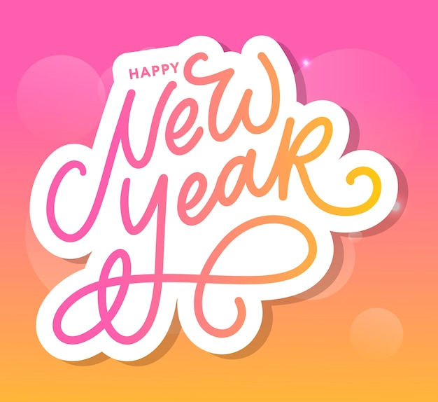 Feliz año nuevo cartel de tarjeta de felicitación hermosa con caligrafía texto negro palabra oro fuegos artificiales.