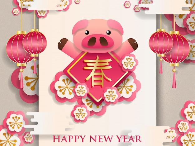 Feliz año nuevo chino 2019 años del cerdo
