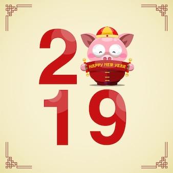 Feliz año nuevo chino 2019 diseño.
