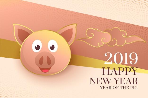 Feliz año nuevo chino 2019 del fondo elegante cerdo