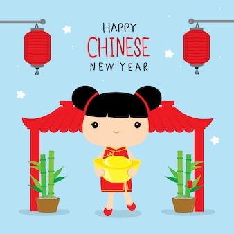 Feliz año nuevo chino 2019 niños niña vector de dibujos animados
