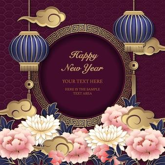 Feliz año nuevo chino 2019 oro púrpura papel cortado arte y artesanía alivio flor nube linterna.