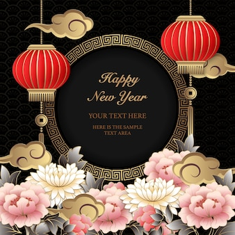 Feliz año nuevo chino 2019 retro dorado papel negro cortado arte y artesanía alivio flor nube linterna