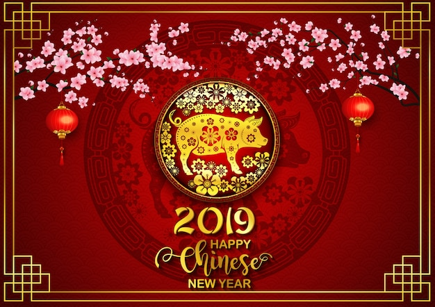 Feliz año nuevo chino 2019 tarjeta. año del cerdo