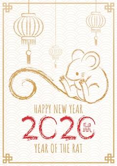Feliz año nuevo chino 2020, año de la rata. dibujado a mano caligrafía rata.