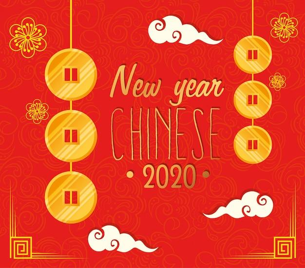 Feliz año nuevo chino 2020 con decoración