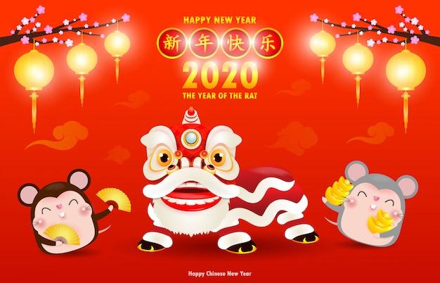 Feliz año nuevo chino 2020 del diseño del cartel del zodiaco de la rata con rata, petardo y danza del león. tarjeta de felicitación