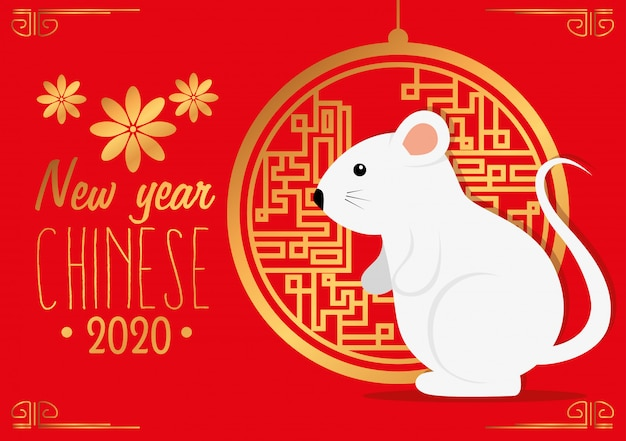 Feliz año nuevo chino 2020 con diseño de ilustración de vector de rata y decoración