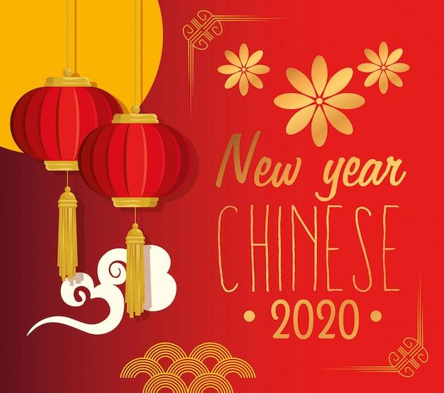 Feliz año nuevo chino 2020 con linternas colgando