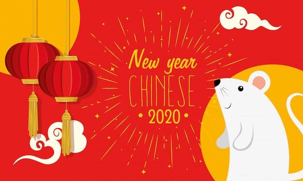 Feliz año nuevo chino 2020 con ratas y decoración