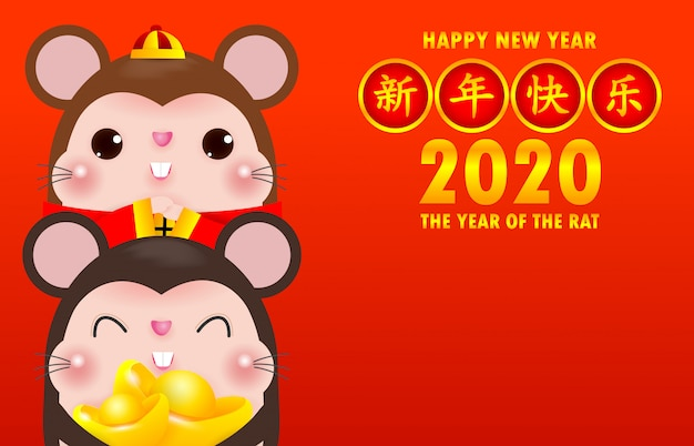 Feliz año nuevo chino 2020 tarjeta de felicitación