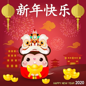 Feliz año nuevo chino 2020 del zodiaco de la rata, pequeña rata con lion dance head sosteniendo oro chino