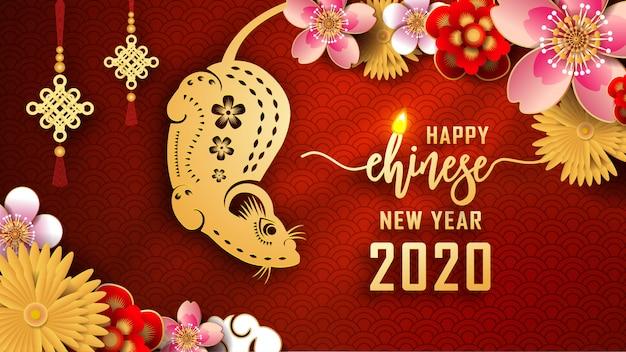 Feliz año nuevo chino 2020