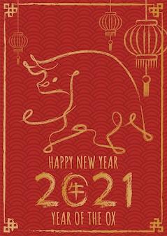 Feliz año nuevo chino 2021, año del buey con buey de caligrafía de pincel de doodle dibujado a mano.