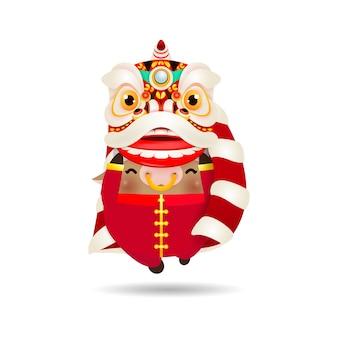 Feliz año nuevo chino 2021 el año del buey, linda vaquita realiza la danza del león, tarjeta de felicitación de dibujos animados del zodiaco aislado sobre fondo blanco.