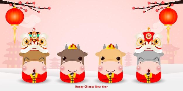 Feliz año nuevo chino 2021, el año del diseño de la tarjeta de felicitación del buey y cuatro pequeñas vacas lindas fondo de dibujos animados, pancarta, calendario, traducción feliz año nuevo chino