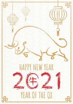 Feliz año nuevo chino 2021 banner, año del buey.