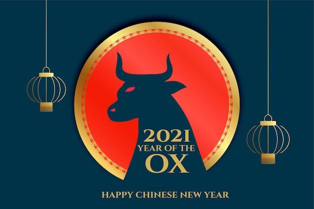 Feliz año nuevo chino 2021 de la tarjeta buey