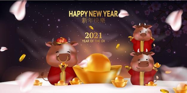 Feliz año nuevo chino 2021 tarjeta de felicitación