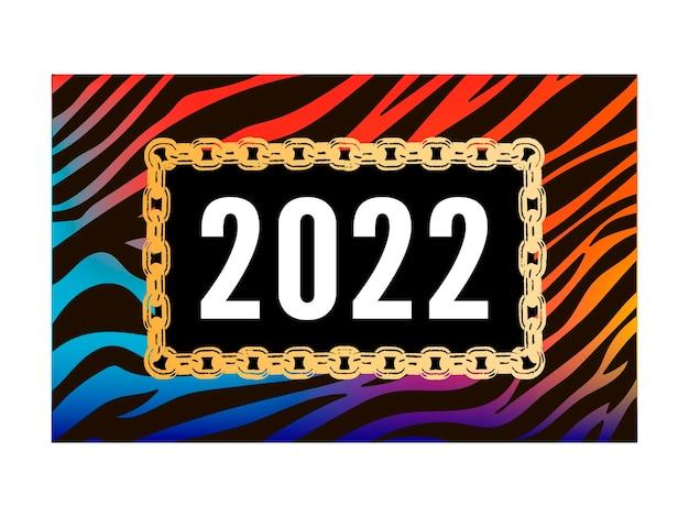 Feliz año nuevo chino 2022. números divertidos negros y naranjas esponjosos rayados 2022. año del tigre. inscripción: feliz año nuevo